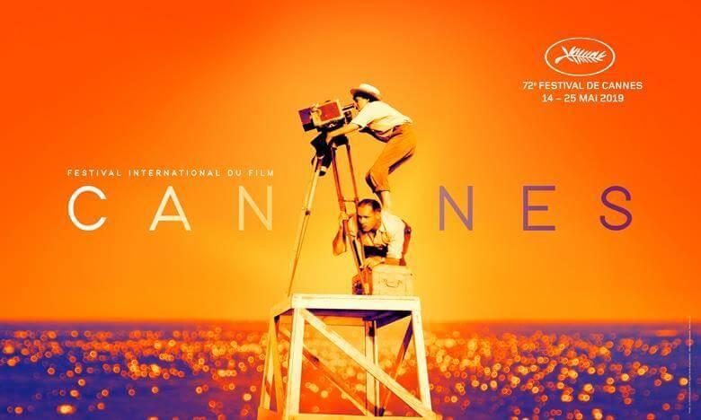Póster Festival de Cine de Cannes