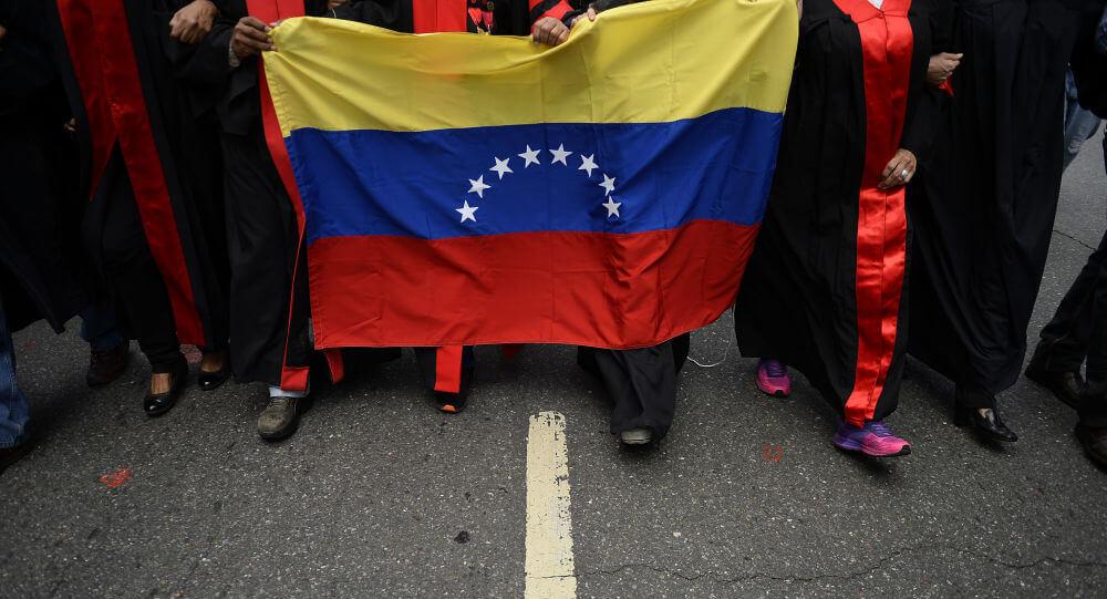 Venezuela como laboratorio