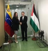 Embajada Palestina en Venezuela hará homenaje a Arafat en el Centro de Saberes