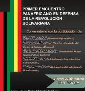 PRIMER ENCUENTRO PANAFRICANISTA EN DEFENSA DE LA REVOLUCIÓN BOLIVARIANA