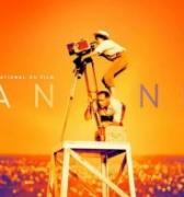 Etiopía participará en el Festival de Cine de Cannes 2019