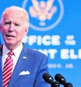 Biden y el nuevo Orden Mundial