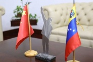 China ratificó que mantendrá relaciones económicas con Venezuela