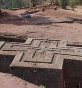 Etiopía prevé aumentar aporte anual del turismo a economía nacional